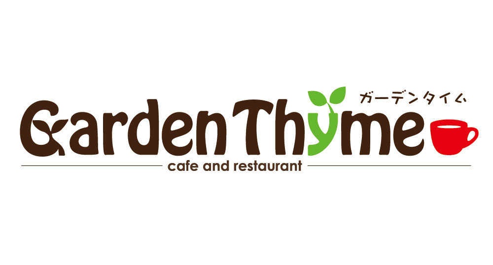 ガーデンタイムロゴ