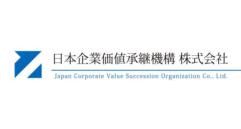 日本企業価値承継機構株式会社ロゴマーク