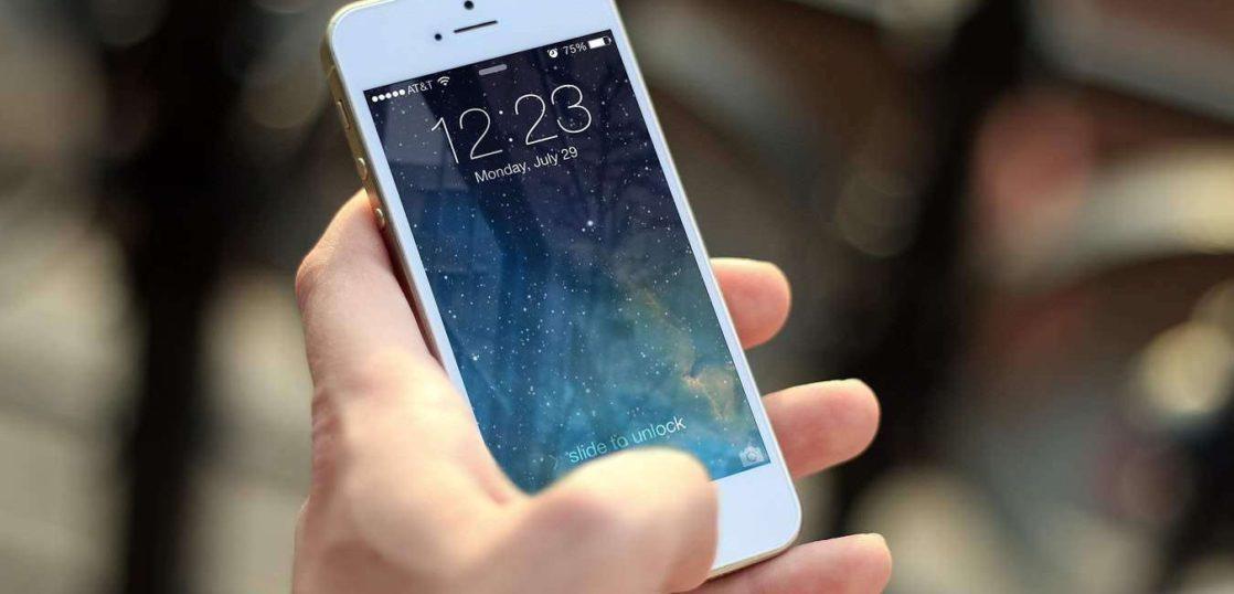 スマートフォンを持っている